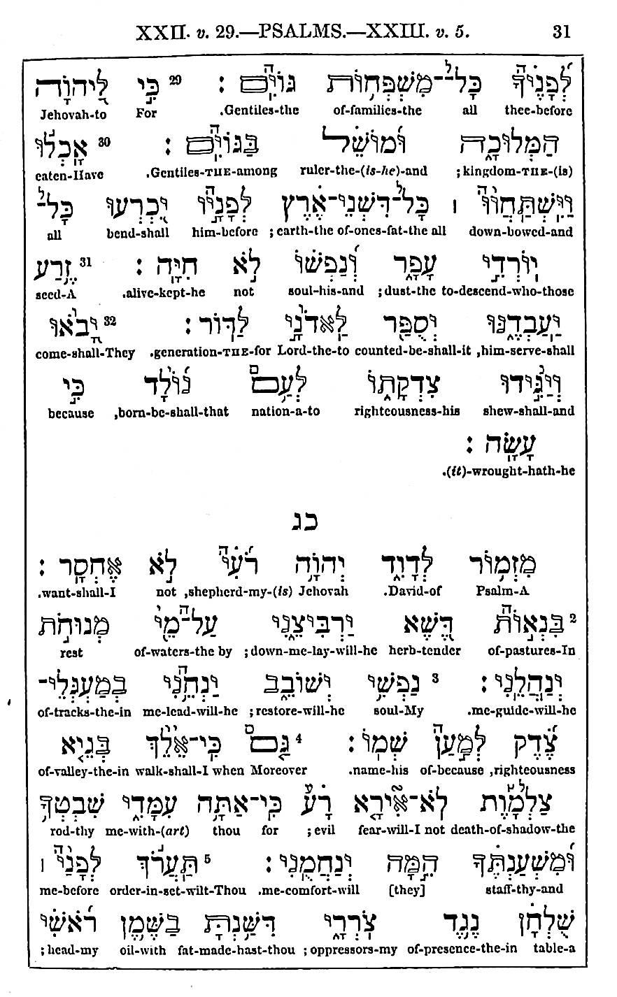 1845Psalms04