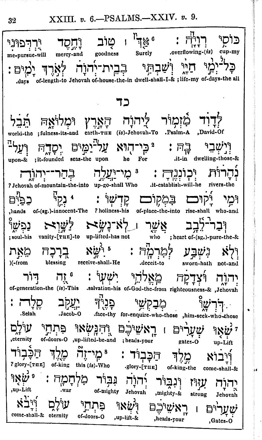1845Psalms05