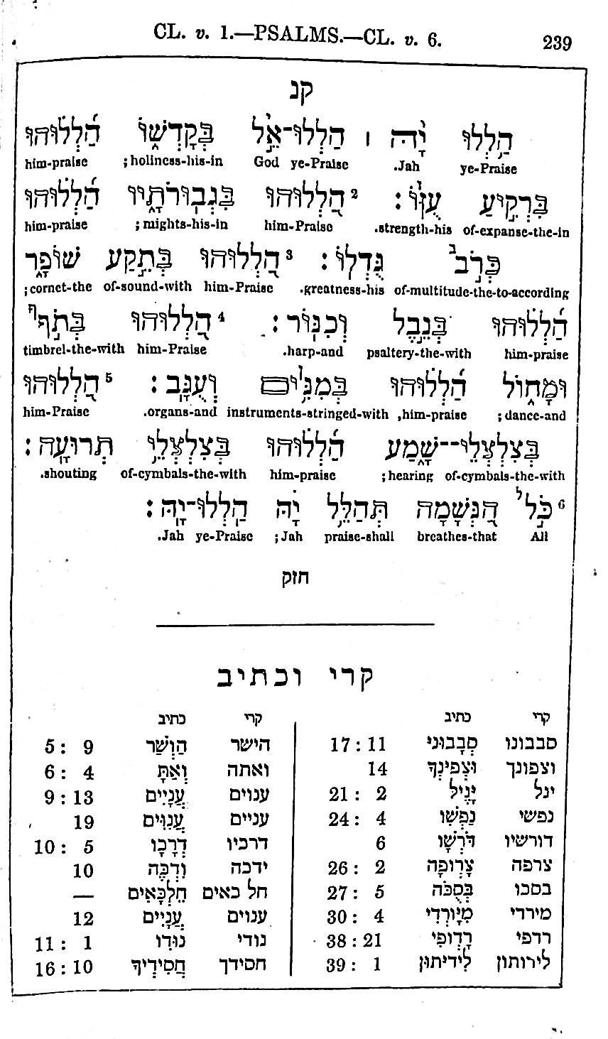 1845Psalms06